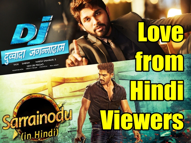 Massive response: Allu Arjun wins Hindi viewers for the dubbed versions of 'DJ' and 'Sarrainodu'