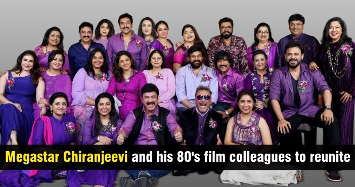 Megastar Chiranjeevi and his 80's film colleagues to reunite