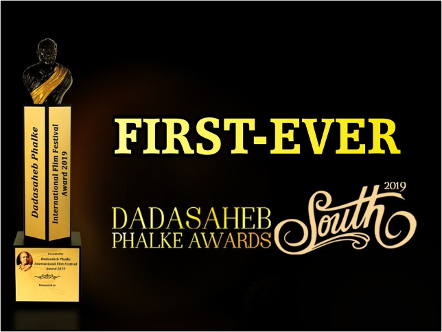 FIRST-EVER: Dada Saheb Phalke Award South