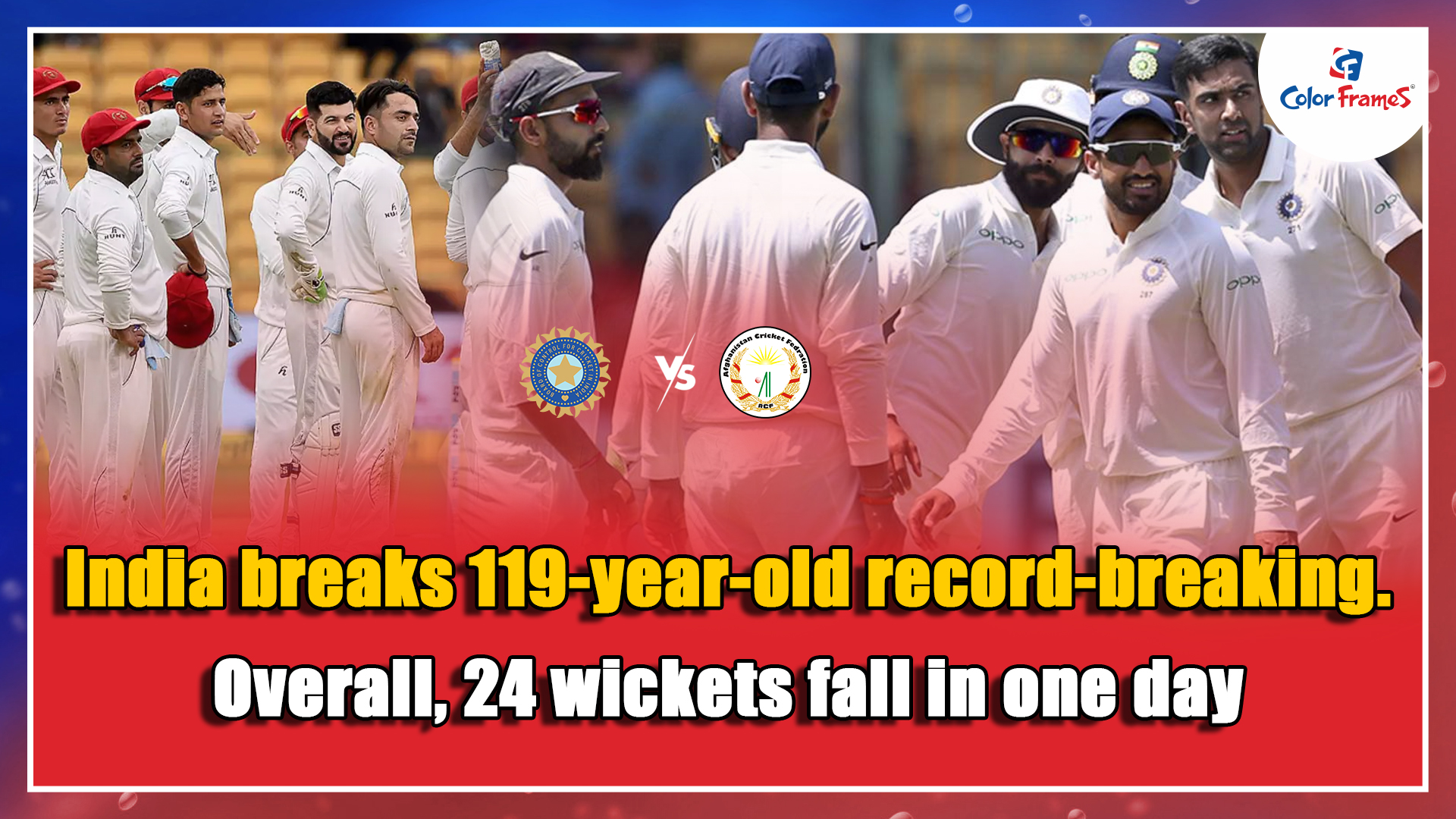 India breaks 119-year-old record-breaking. Overall, 24 wickets fall in one day