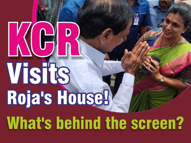 KCR Visits Roja's House! What's behind the screen?
