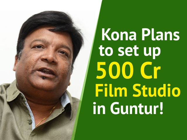 Kona Plans to set up 500 Cr Film Studio in Guntur!