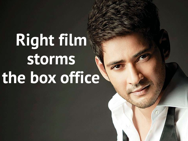 Mahesh Babu: Right film storms the box office