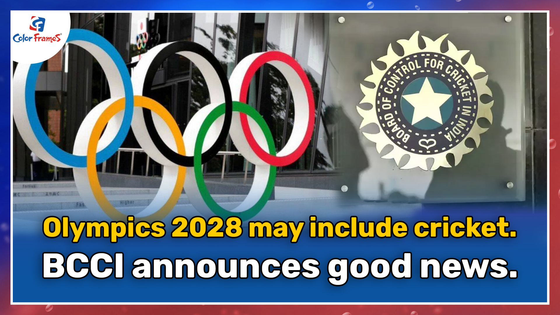 Olympics 2028 may include cricket. BCCI announces good news.