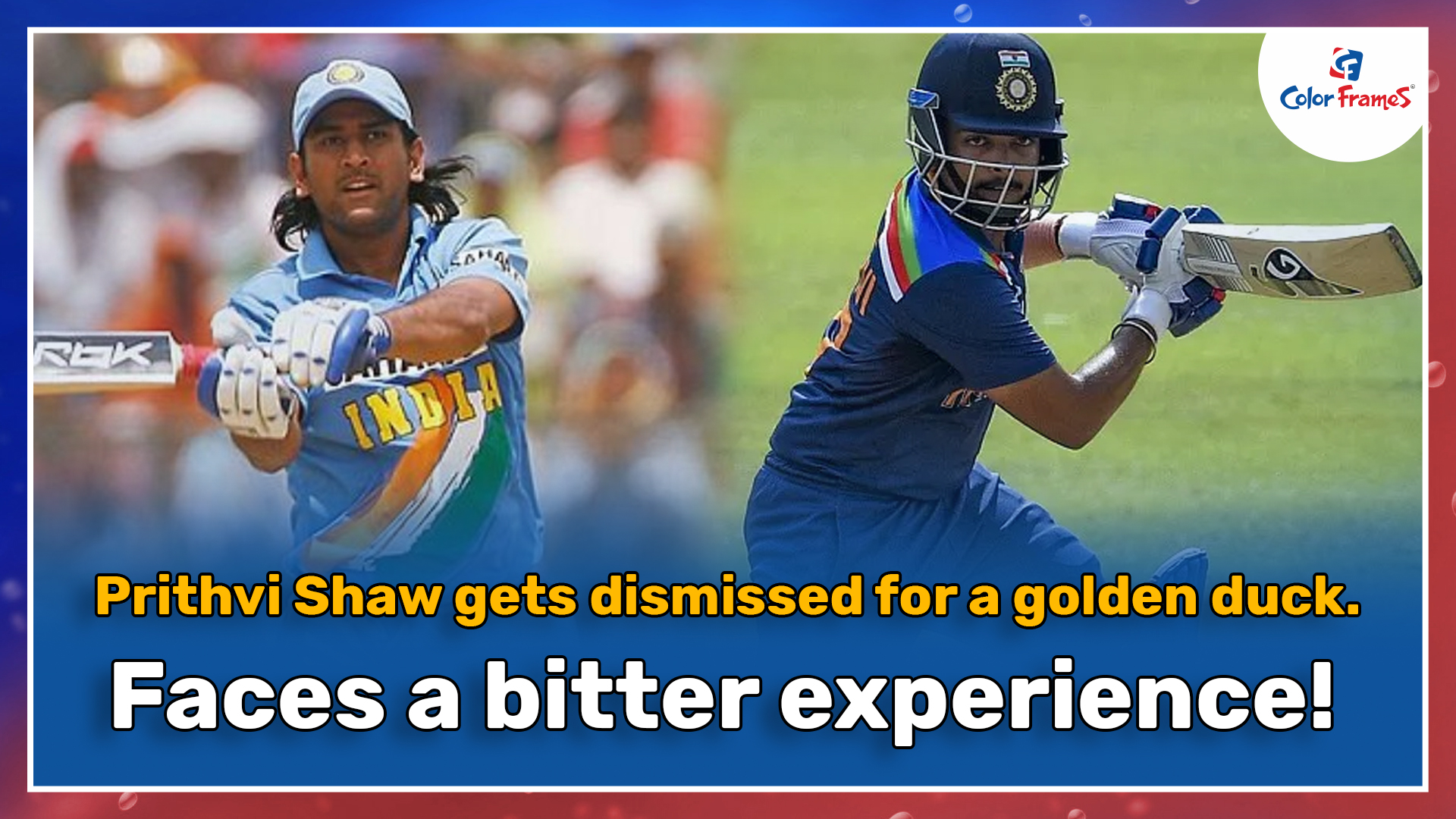Prithvi Shaw gets dismissed for a golden duck. Faces a bitter experience!