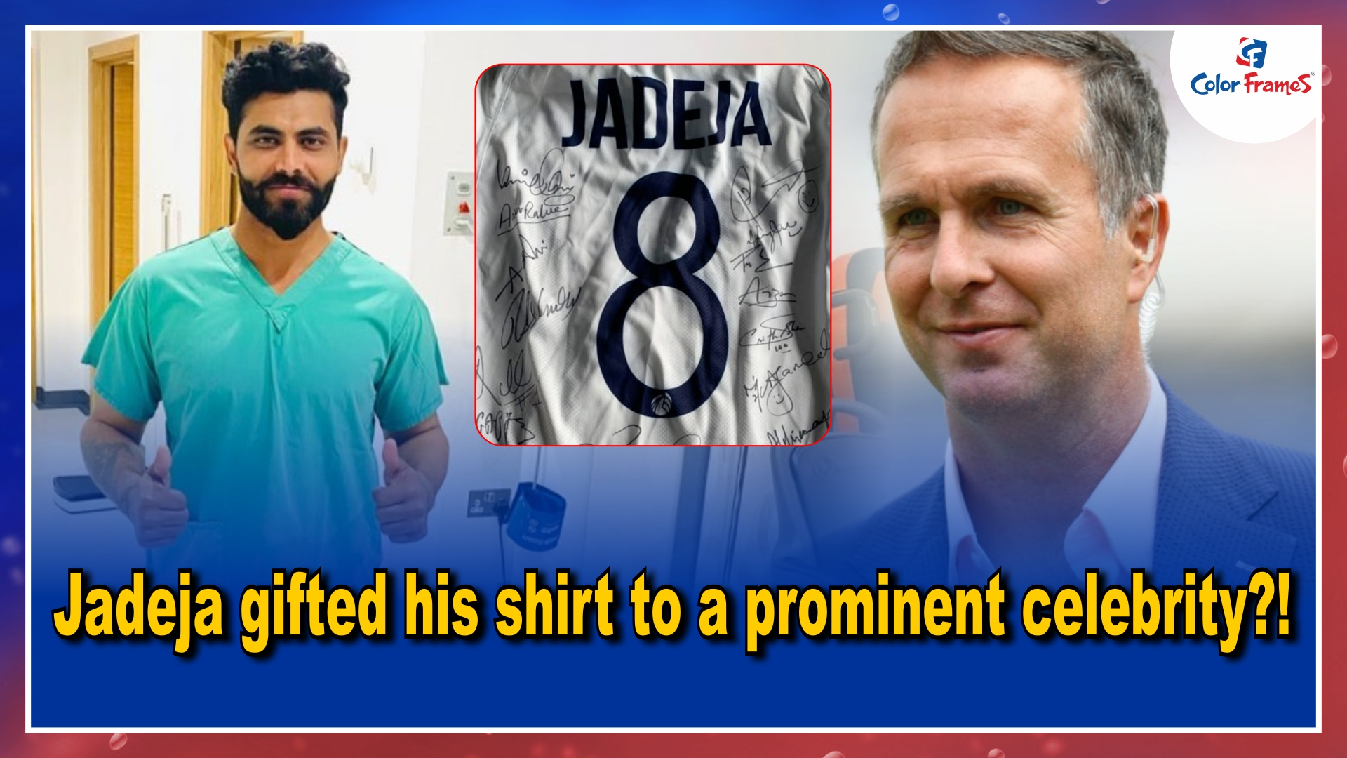 Jadeja gifted his shirt to a prominent celebrity?!