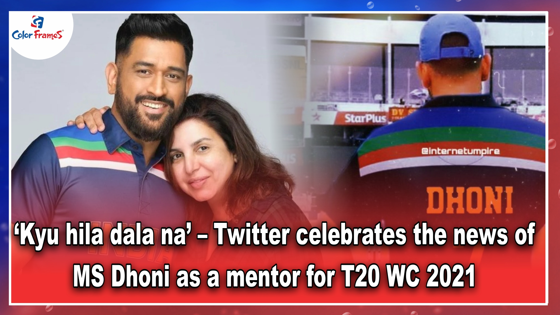 'Kyu hila dala na' – Twitter celebrates the news of MS Dhoni as a mentor for T20 WC 2021