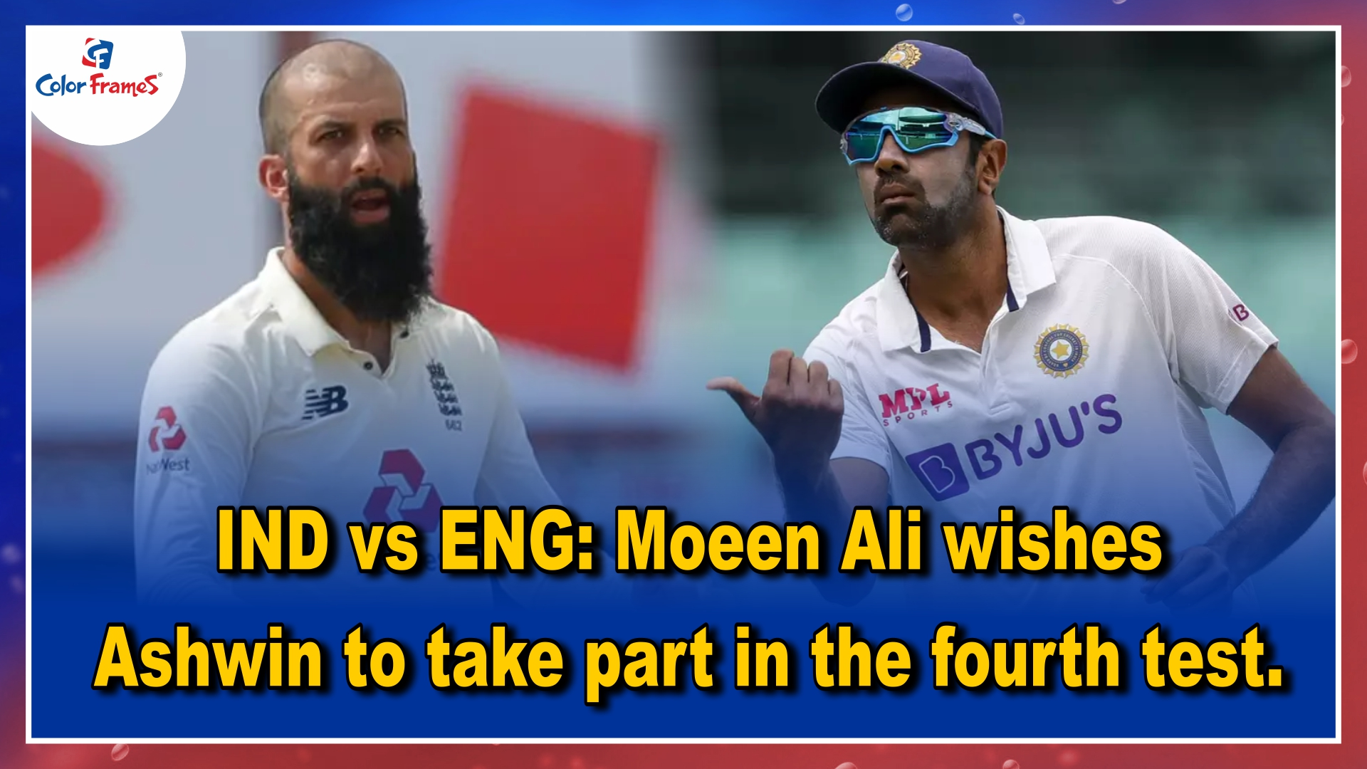 IND vs ENG: Moeen Ali wishes Ashwin to take part in the fourth test.