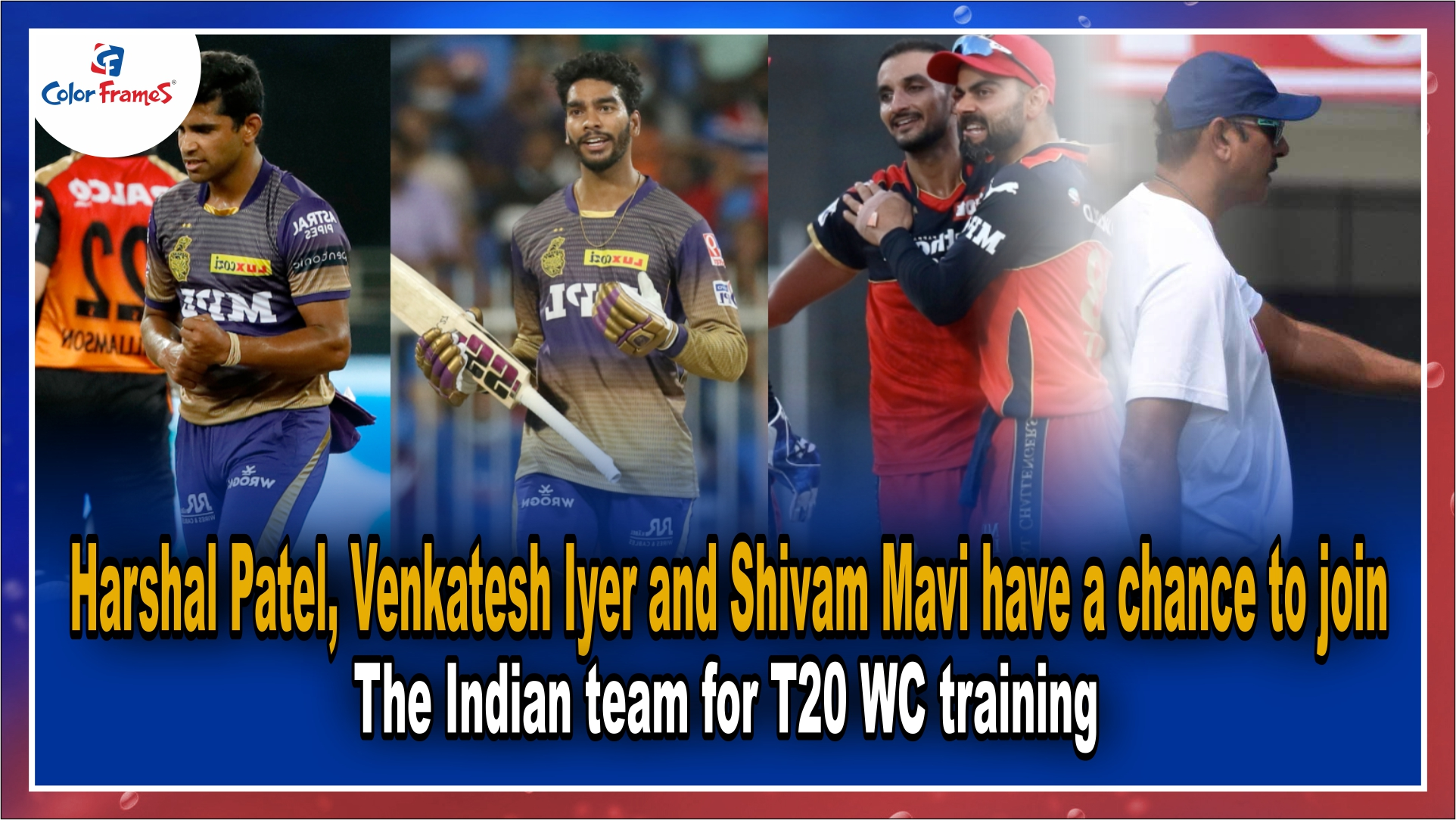 Harshal Patel, Venkatesh Iyer and Shivam Mavi have a chance to join the Indian team for T20 WC training