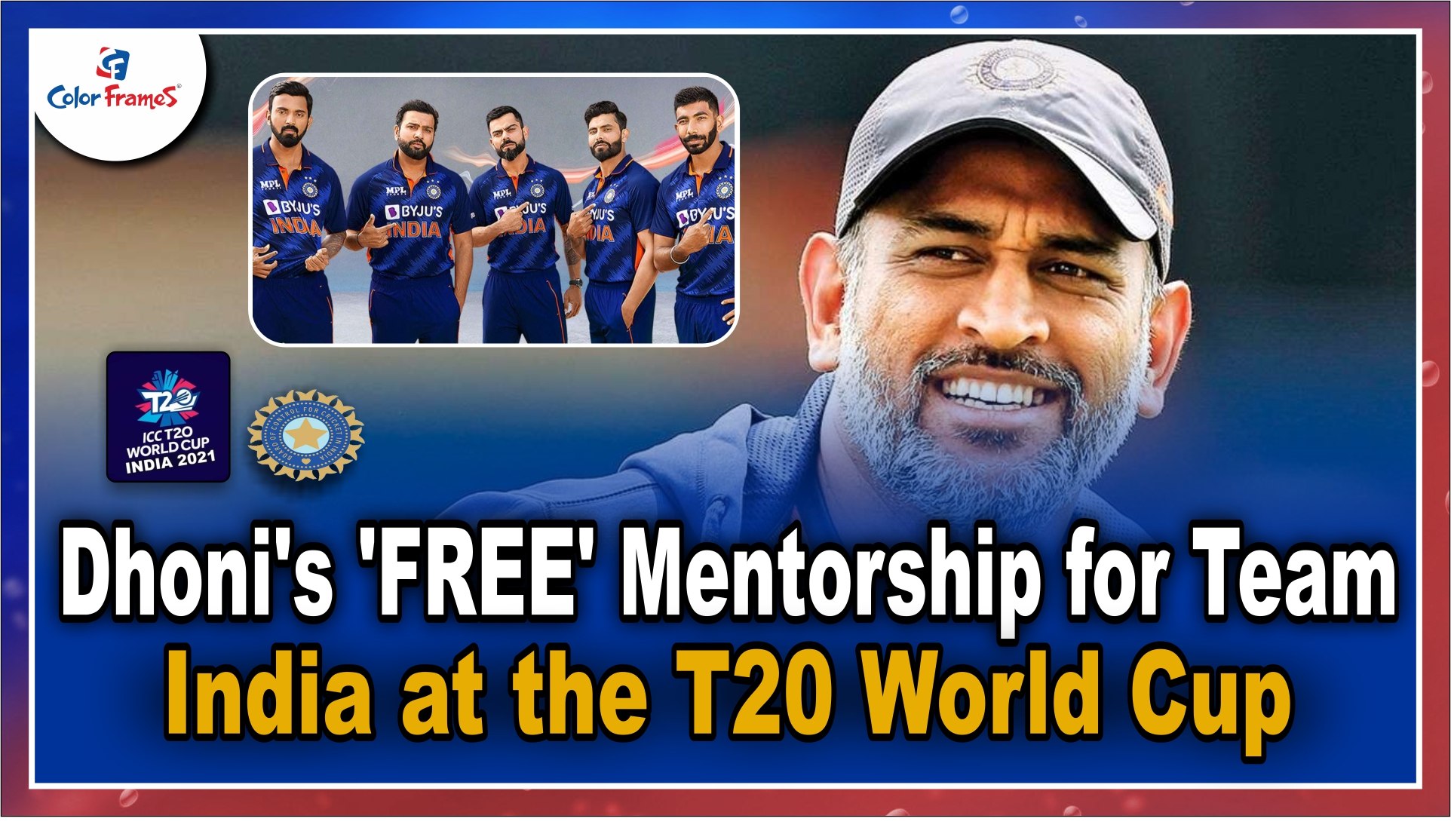 Dhoni's 'FREE' Mentorship for Team India at the T20 World Cup