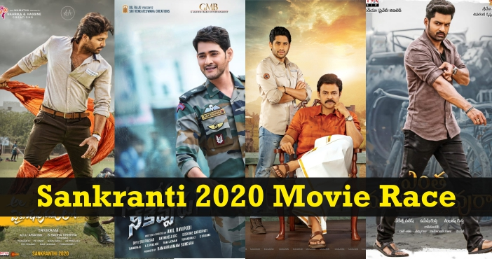 Sankranti 2020 Movie Race