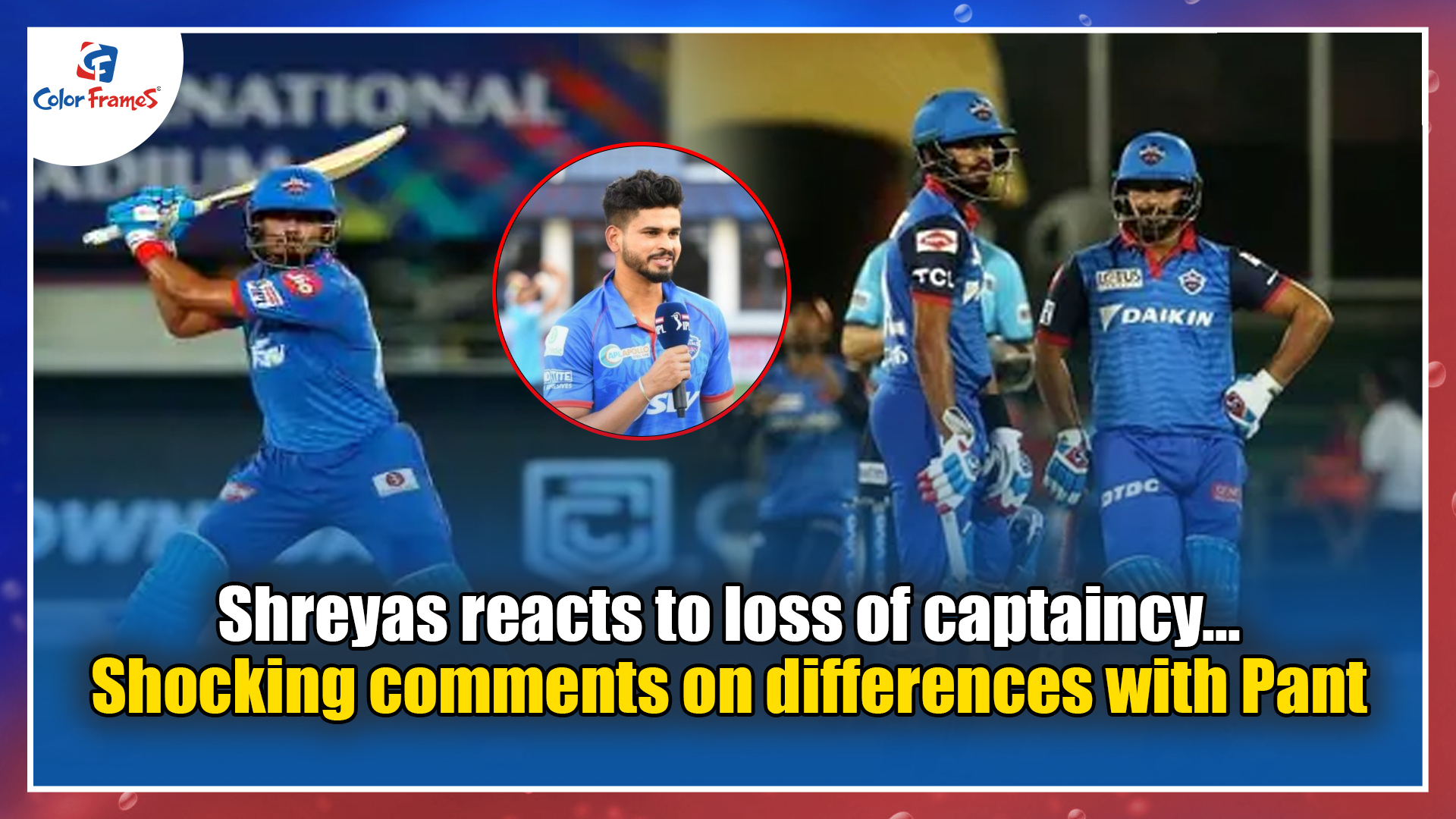 Shreyas reacts to loss of captaincy... Shocking comments on differences with Pant