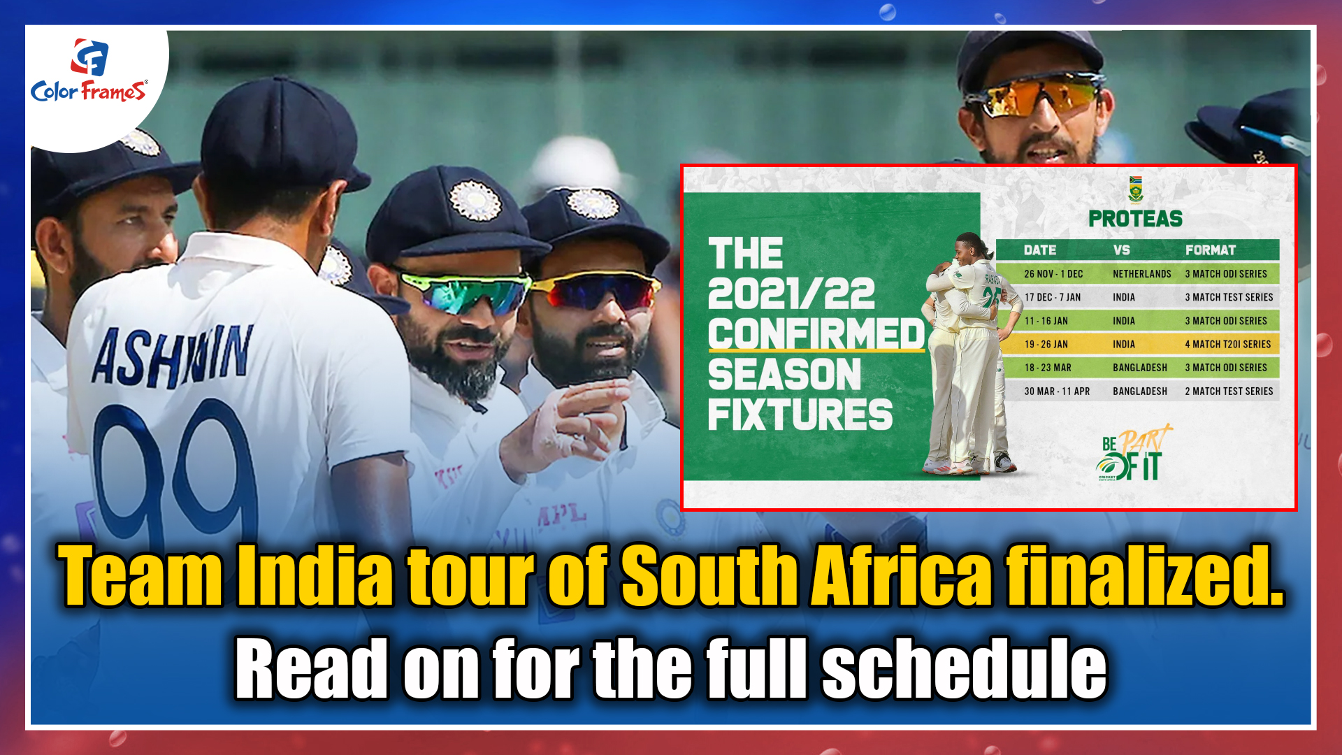 Team India tour of South Africa finalized. Read on for the full schedule