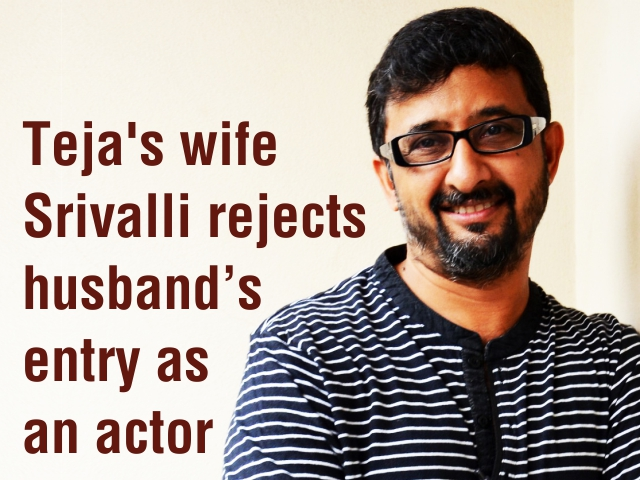Teja's wife Srivalli rejects husband's entry as an actor