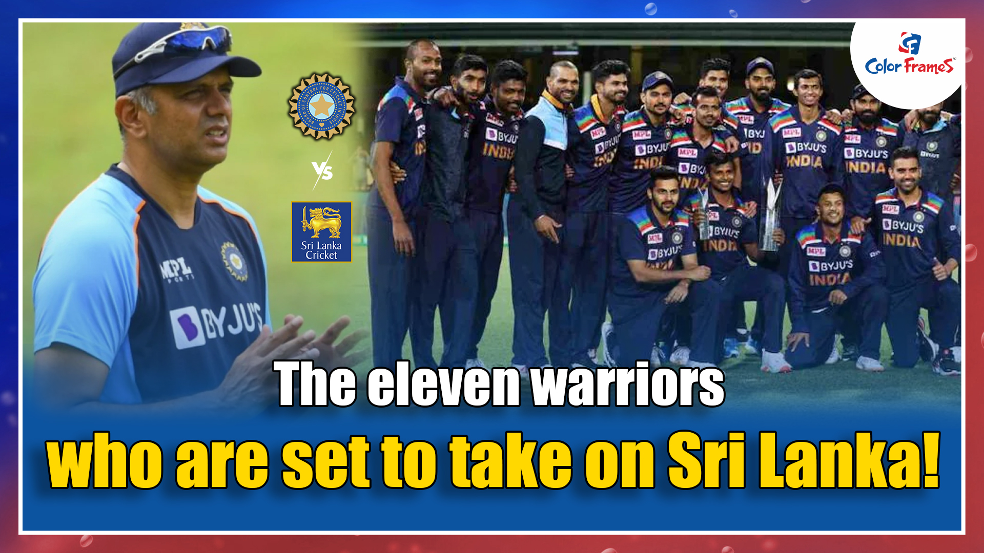 The eleven warriors who are set to take on Sri Lanka!