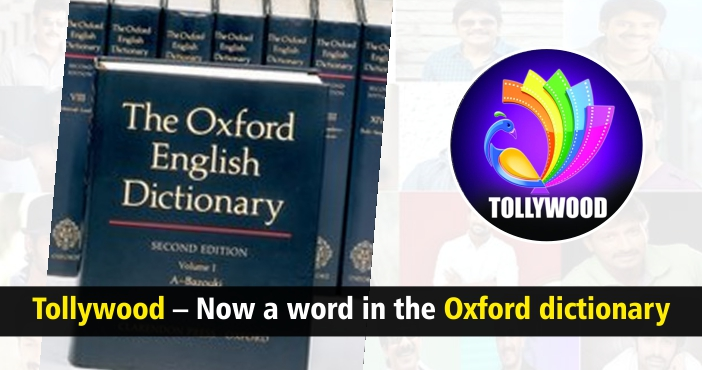 Tollywood – Now a word in the Oxford Dictionary