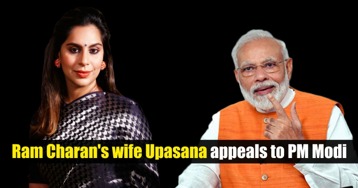 Ram Charan's wife Upasana appeals to PM Modi