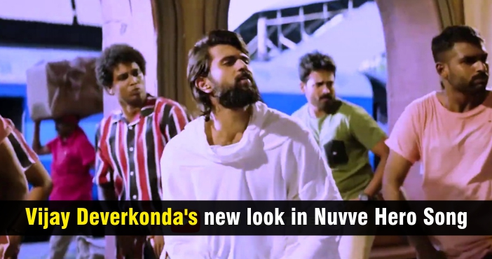 Vijay Deverkonda's new look in Nuvve Hero Song