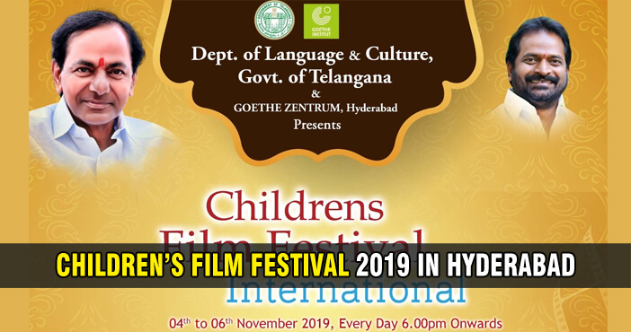 Children's Film Festival 2019 in Hyderabad