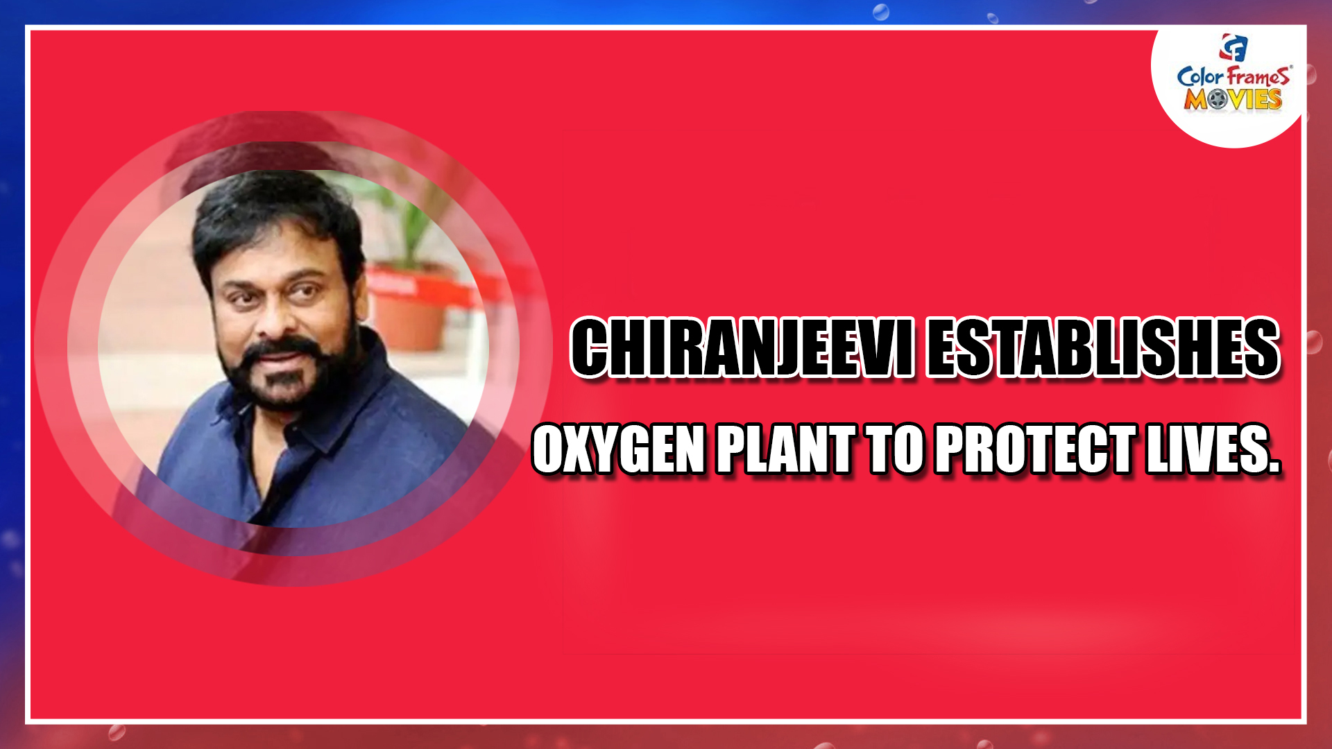 Chiranjeevi Establishes Oxygen Plant to protect lives.