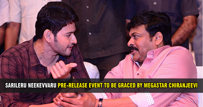 Sarileru Neekevvaru pre-release event to be graced by Megastar Chiranjeevi