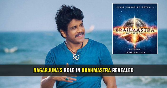 Nagarjuna's role in Brahmastra revealed