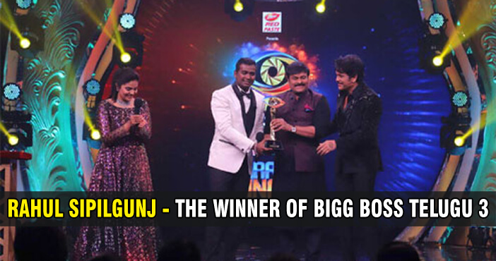 Rahul Sipilgunj - the Winner of Bigg Boss Telugu 3