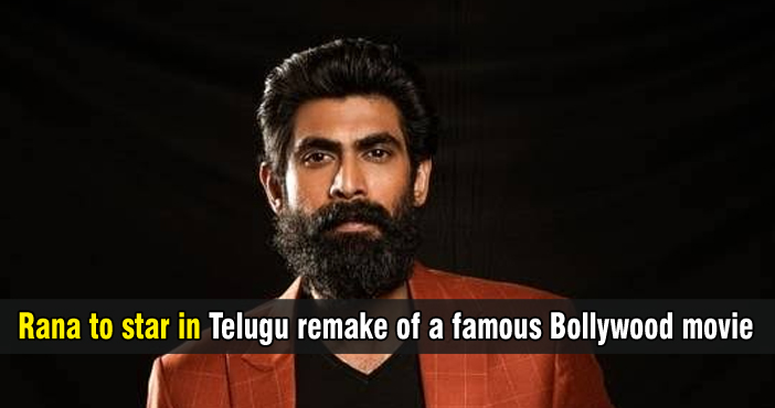 Rana to star in telugu remake of famous bollywood movie