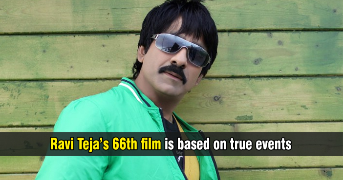 Ravi Teja's 66th film is based on true events