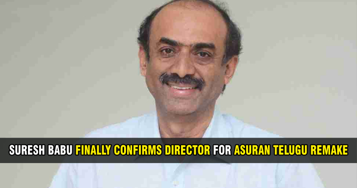 Suresh Babu finally confirms director for Asuran Telugu remake